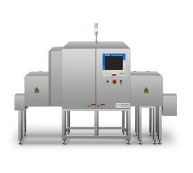 Dual-beam X-ray Inspection System